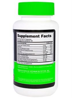 Optimum Nutrition Daily-Fit  120 caps. - фото 4961