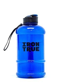 Бутылка  IRON TRUE 1300 мл. - фото 5192