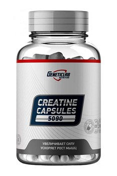 Geneticlab Nutrition Creatine Capsules 210 капс. - фото 5472