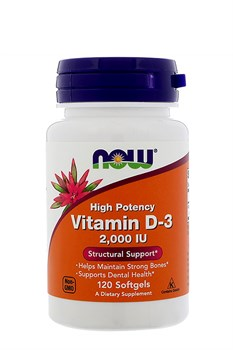 Now Foods, Высокоактивный витамин D-3, 5000 МЕ, 120 мягких таблеток - фото 5597