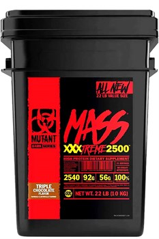 Mutant Mass XXXTREME 2500,  10 кг. - фото 5650
