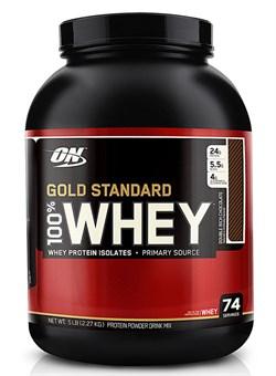 Optimum Nutrition 100% Gold Standard Whey 1 Порция 450 тнг - фото 5670