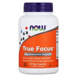 NOW True Focus, 90 caps. - фото 5831