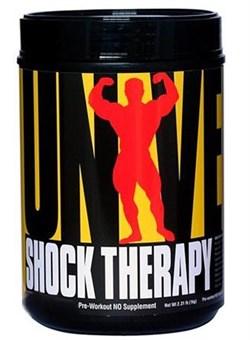 Shock Therapy 1 Порция 500 тнг. - фото 5921