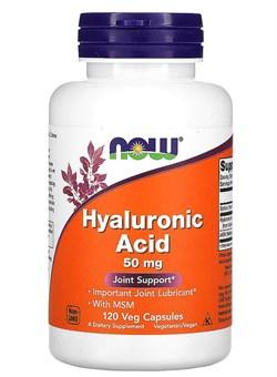 NOW Hyaluronic Acid + MSM 50 mg, 60 Капс. - фото 5964