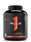 RULE 1R1 Protein 2,3 кг